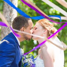 Wedding photographer Margarita Istomina (Rita). Photo of 16.07.2016