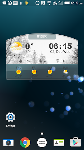 android 4 day forecast weather clock Screenshot 1