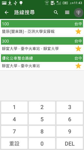 玩免費旅遊APP|下載BusTracker Taichung app不用錢|硬是要APP