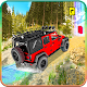 Xtreme Racing Rivals Jeep (game)