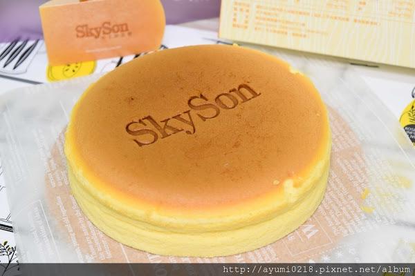南投超美味甜點 埔里百香果乳酪舒芙蕾?! SkySon天子舒芙蕾(嚴選法國飛雪奶油乳酪)