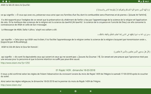 Islam.ms Prayer Times Qibla finder Locator Compass screenshot 20