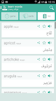 Screenshot of English Arabic Translator Dict