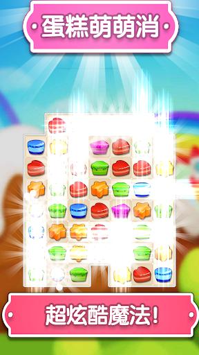 玩免費解謎APP 下載蛋糕疯狂粉碎 app不用錢 硬是要APP