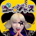 ゴージャス動画@GameMarket (GMコイン) icon