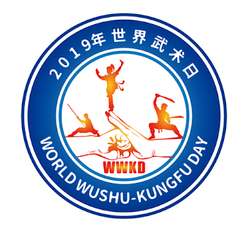 """The logo is entirely rounded to the outer contours of the earth, focused around the """"palm-and-fist salute,"""" with three wushu silhouettes. It reflects wushu lovers from five continents and celebrates World Wushu-Kungfu Day."""