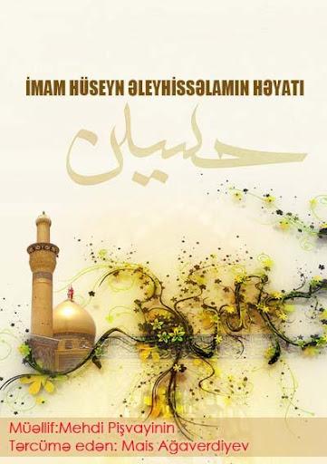 Imam Huseyn e heyati
