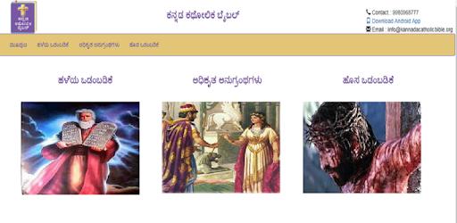 Kannada catholic bible apps on google play.