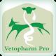 Vetopharm Pro APK