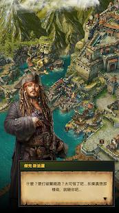 加勒比海盜: 戰爭之潮 Screenshot