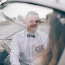 Wedding photographer Aleksandr Shulika (aleksandrshulika). Photo of 12.07.2017