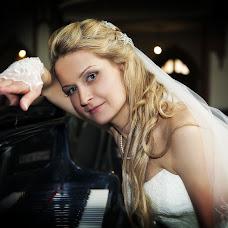 Wedding photographer Roman Panyushin (RomanVL). Photo of 25.06.2013