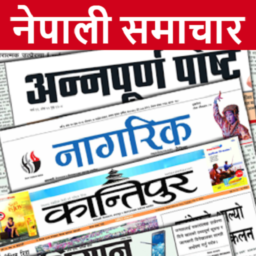 All Nepali News Nepali Newspaper - Apps on Google Play