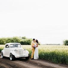 Wedding photographer Viktoriya Kompaniec (kompanyasha). Photo of 18.05.2017