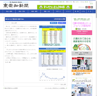 豊橋での新型コロナウイルス感染症(COVID-19)感染者情報 概略版