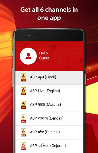 ABP LIVE News-Latest,Breaking TV News Videos India 1.9 screenshots 1