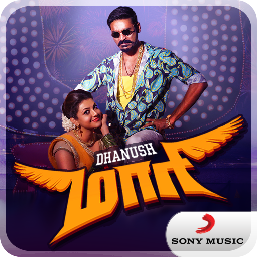 Maari Movie Songs