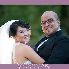Fotógrafo de bodas Ricardo Villarreal (6ec3ff5c3a6a1da). Foto del 24.02.2016