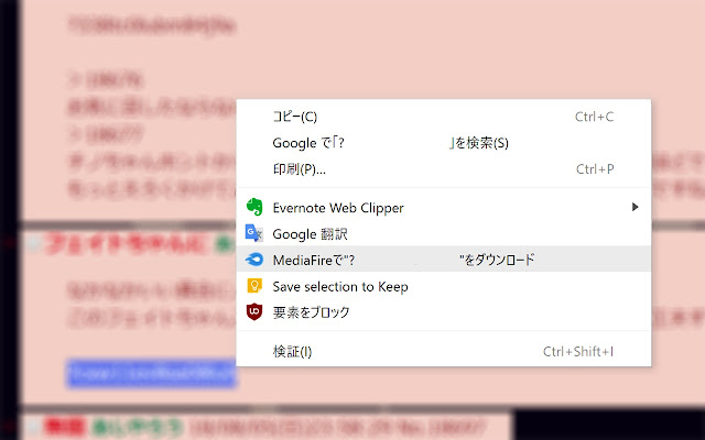 Jump From Selected Strings to MediaFire