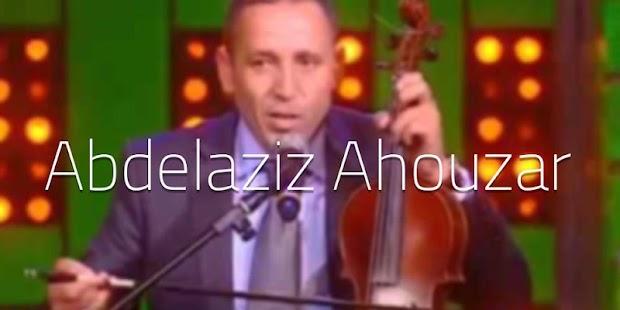 اغاني عبد العزيز احوزار بدون انترنت 2018 Ahouzar - náhled