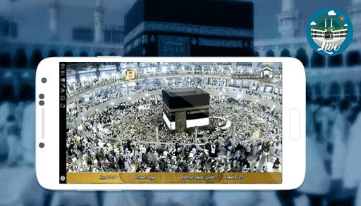 Makkah & Madina Live Streaming 1.3 screenshots 5
