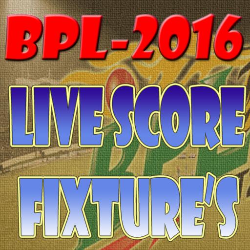 BPL-2016 LIVE (বি পি এল-২০১৬) 運動 App LOGO-硬是要APP