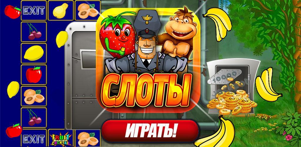 Супер бонусы казино