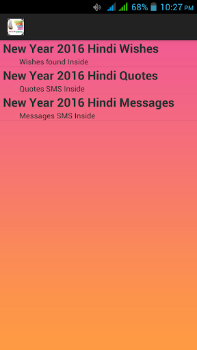 New Year 2016 Hindi Wishes SMS
