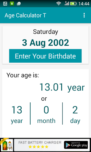 Age Calculator T