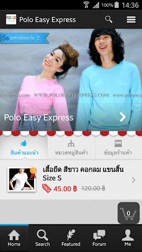 POLO EASY EXPRESS