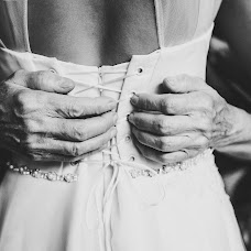Wedding photographer Kristina Kalyagina (Matildada). Photo of 22.08.2016
