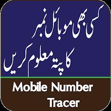 Trace Mobile Number Location,address Talash Karan 1 2 3 latest apk