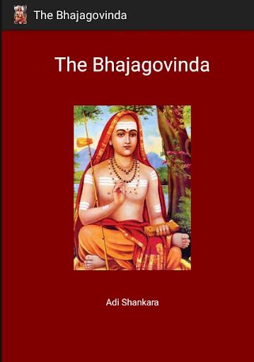 The Bhajagovinda
