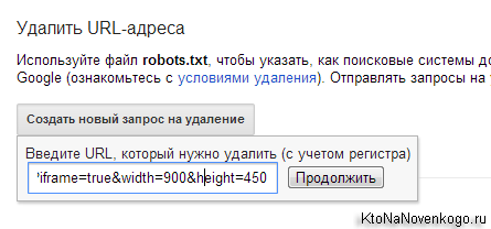 http://ktonanovenkogo.ru/image/10-06-201314-24-31.png