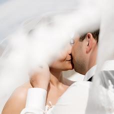 Wedding photographer Svetlana Smirnova (Fotonastroenie). Photo of 21.10.2018