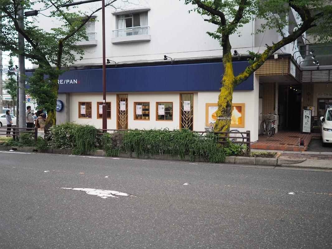 ハレパン藤が丘店の外観