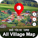 All Village Map of India - सभी गांव का नक्शा Download on Windows