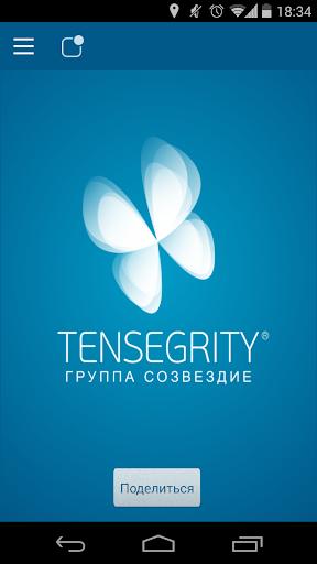 Tensegrity®