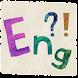 버블 영어단어