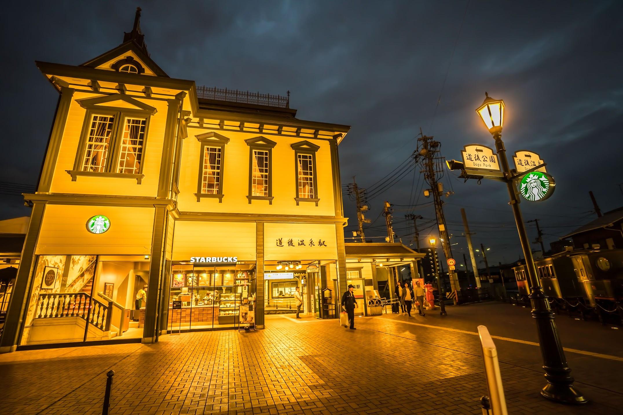 Dogo Onsen station light-up2