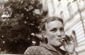 Photo: Евгения Гриднева, Киев, 1947
