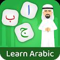 Learn Arabic for beginners - Free Arabic learning icon