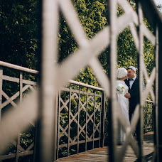 Wedding photographer Olga Dubrovskaya (DubrovskayaOV). Photo of 17.11.2016