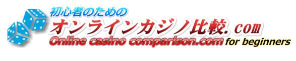 online casino hikaku.com