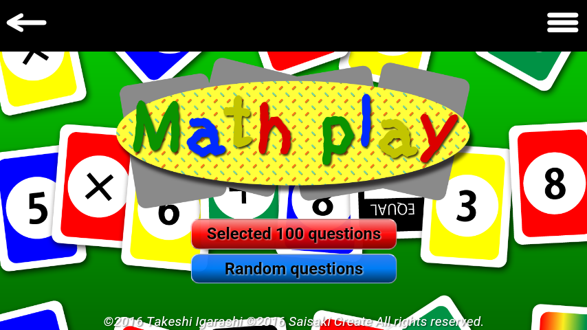 Math play- screenshot