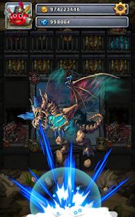 地下城物語(G&D) Screenshot