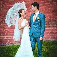 Wedding photographer Angelina Anikina (WeddHappy). Photo of 18.05.2015