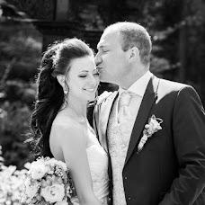Wedding photographer Aleksey Kirsch (Kirsch). Photo of 20.09.2018
