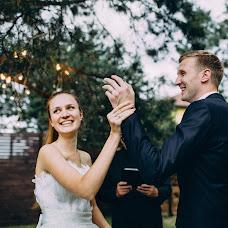 Wedding photographer Anya Bezyaeva (bezyaewa). Photo of 02.04.2017