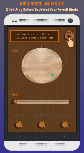 Volume Booster Plus 1.4.7 screenshots 15